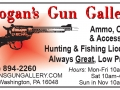 1402-logans-gun-gallery-copy